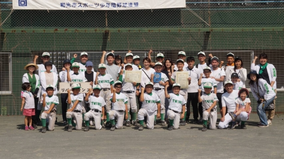 第51回和光市少年野球秋季大会 3位 高学年 2020年